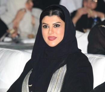 Princess Duaa Bint Muhammad.