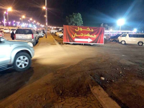 The Saudi Commission for Tourism and National Heritage (SCTNH) has asked the governor of Taif to remove all random marketing tents constructed on four vital locations in the summer resort city. — Okaz photo
