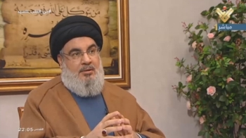An image grab taken from Hezbollah's Al-Manar TV on July 12, 2019, shows Hasan Nasrallah, the head of Lebanon's militant Shiite movement Hezbollah, giving an interview in Lebanon. — AFP