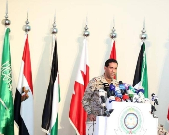 Saudi-led Coalition spokesman Col. Turki Al-Malki has called for joint work from all political and social components with the Yemeni legitimate government to achieve aspirations of the Yemeni people and liberate all Yemeni territories. — File photo