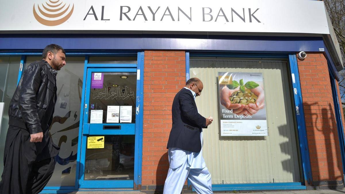 People pass by Al Rayan Bank branch. — Courtesy photo