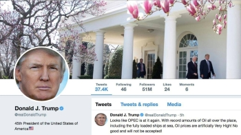 The masthead of U.S. President Donald Trump's @realDonaldTrump Twitter account with a message about OPEC policy is seen on April 20, 2018.  -Reuters