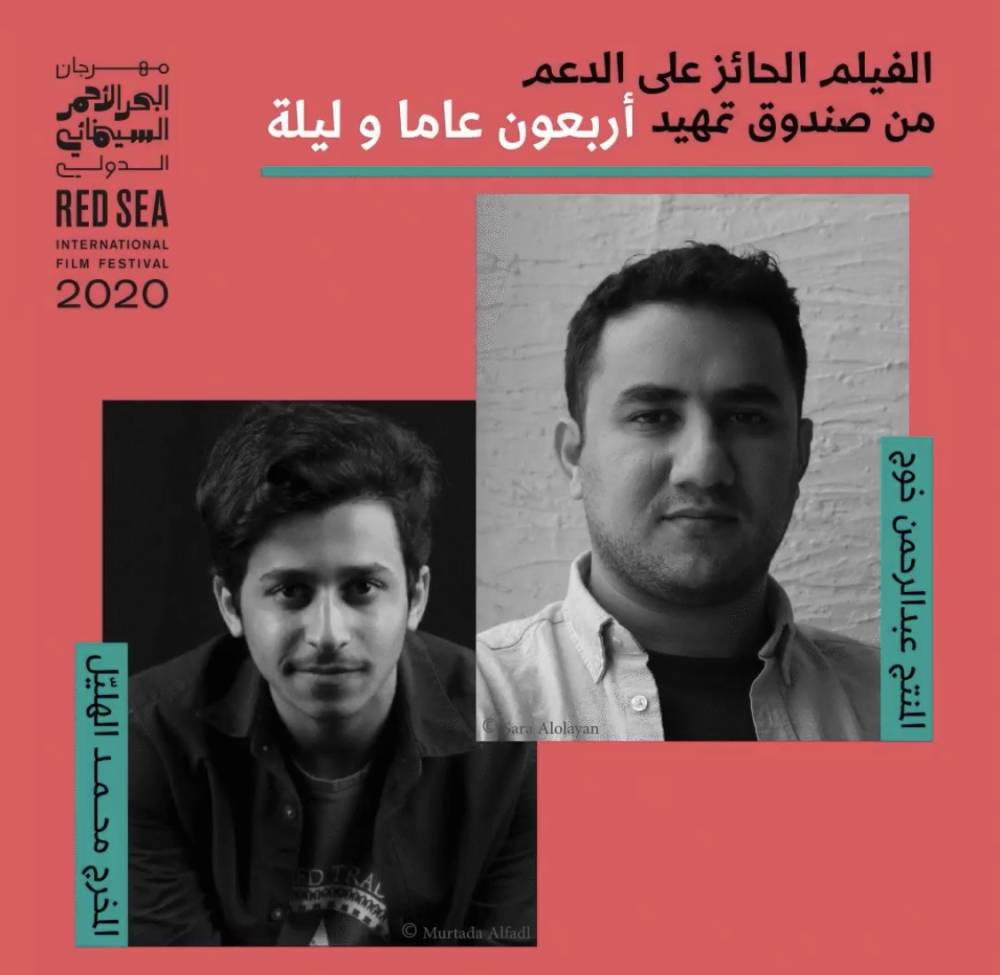 Sohayb and Fares Qodus came to fame through YouTube and digital media collective Telfaz11, working primarily in their Jeddah office.