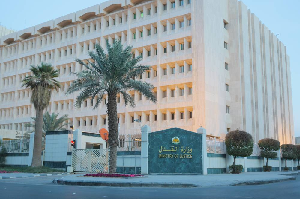 The Ministry of Justice headquarters in Riyadh. — Courtesy photo