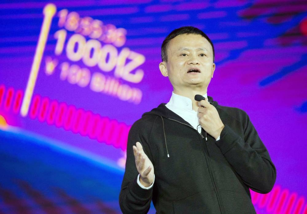 This file photo taken on Nov. 11, 2016 shows Alibaba chairman Jack Ma speaking on stage during the Tmall 11:11 Global Shopping Festival gala in the southern Chinese city of Shenzhen. — AFP
