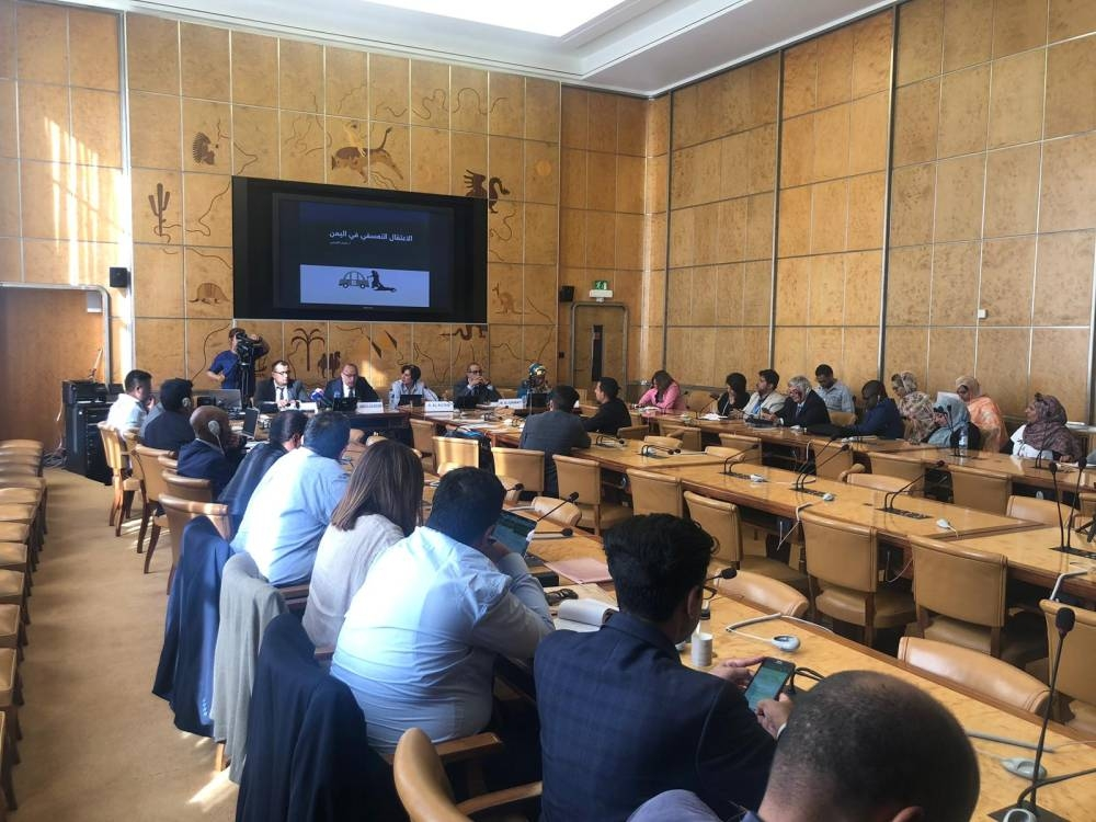 A symposium organized by the Yemeni Coalition for Monitoring Human Rights Violations (Rasd) on arbitrary detention in Yemen in Geneva, Thursday. — SPA