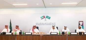 The Joint Committee for Media Cooperation of the Saudi-UAE Coordination Council meets in Abu Dhabi on Sunday. — SPA