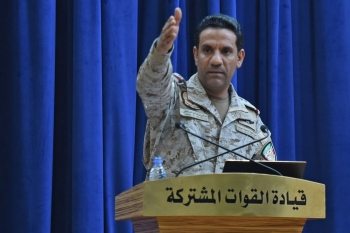 Coalition spokesperson Col. Turki Al-Maliki gestures during a press conference in Riyadh on Monday. The weapons used to strike two Saudi oil plants were provided by Iran, the spokesman said. — AFP