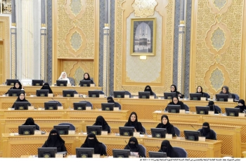 The Shoura Council on Monday condemned the terrorist attacks on oil facilities in Abqaiq and Khurais.