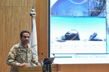 Ministry of Defense spokesperson Co.l Turki Al-Maliki speaks during a press conference in Riyadh on Wednesday, following the weekend attacks on Saudi Aramco's facilities in Abqaiq and Khurais. Saudi Arabia said that strikes on its oil infrastructure came from the
