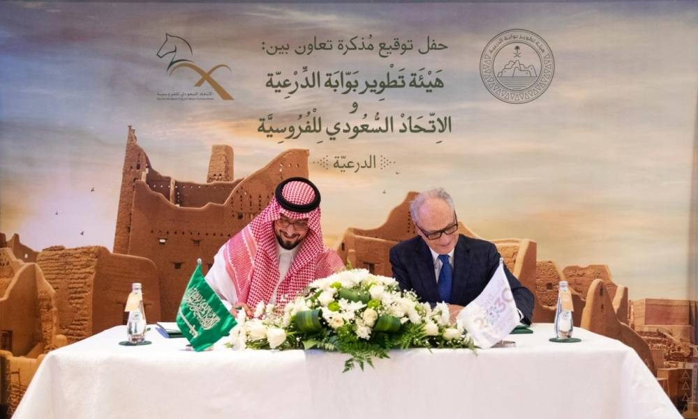 The agreement was signed in Diriyah's historic At-Turaif district by Prince Abdullah Bin Fahd, president of the Saudi Equestrian Federation, and Jerry Inzerillo, CEO of DGDA. — Courtesy photo