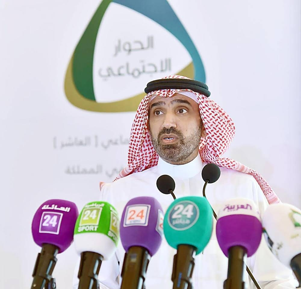 Minister of Labor and Social Development Ahmed Al-Rajhi addressing the 10th Social Dialogue Forum organized by the Ministry of Labor in Riyadh on Wednesday. — SPA