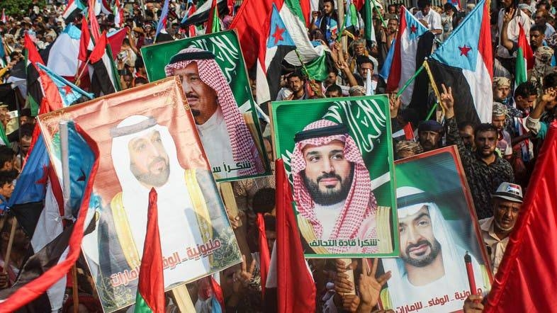 Yemenis hold portraits of Saudi Arabian and Emirati leaders during a demonstration in Aden last month. Saudi Arabian forces now control the city. (File photo: AFP)