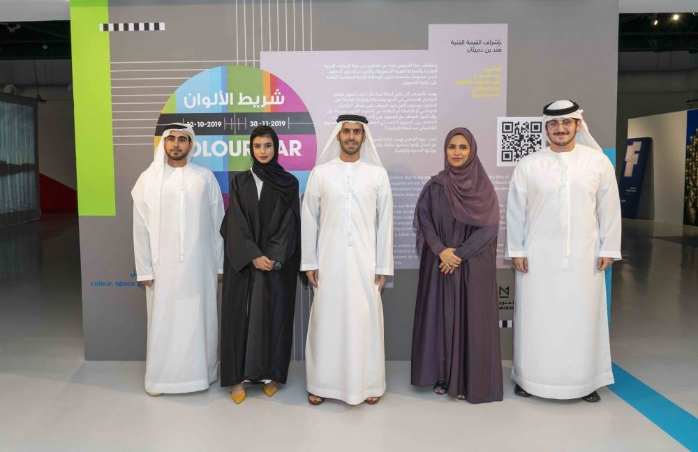 Saudi and Emirati artists pose for a group photograph at the launch of the exhibition. — Courtesy photo
