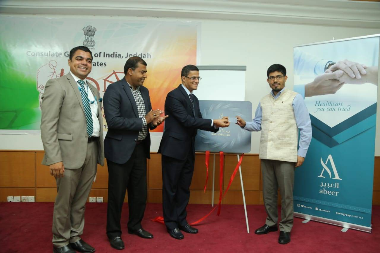 """Consul General of India Mohammed Noor Rahman Sheikh inaugurates the """"Salamatak"""" Patient Loyalty Program in Jeddah. — Courtesy photos"""