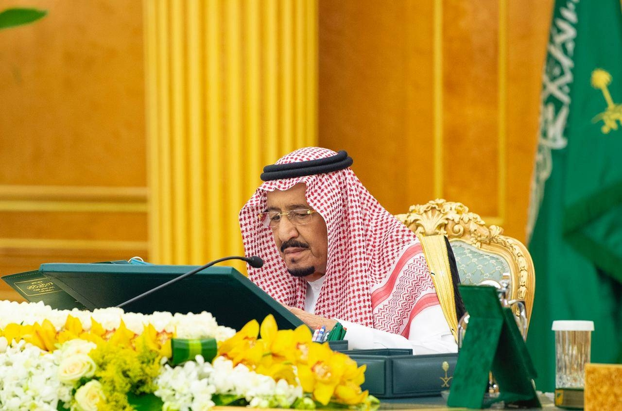 The weekly session of the Cabinet, chaired by Custodian of the Two Holy Mosques King Salman at Al-Yamamah Palace in Riyadh.