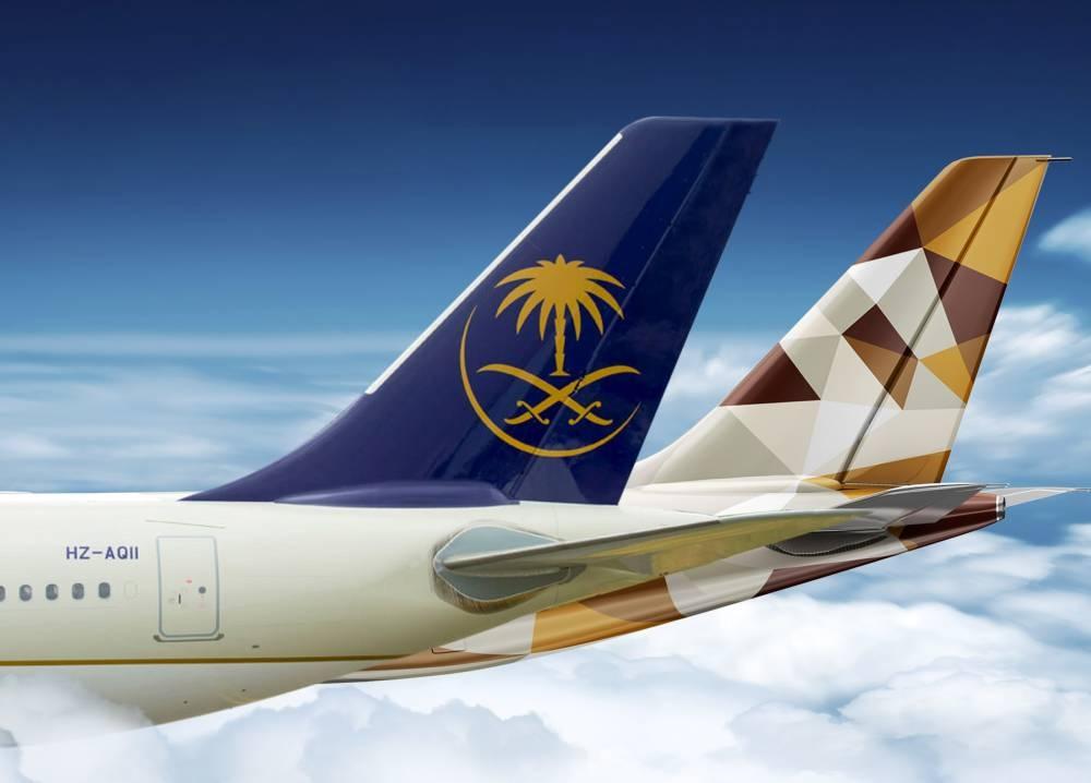 SAUDIA, Etihad Airways expand partnership