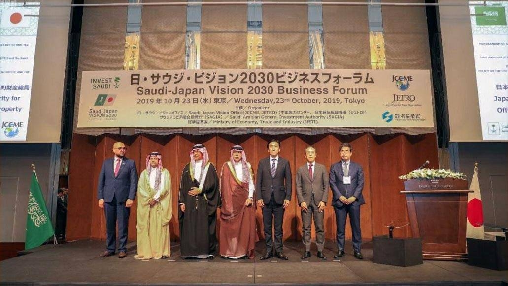 Officials and delegates at the Japan Saudi Vision 2030 Business Forum in Tokyo on Wednesday. — SPA