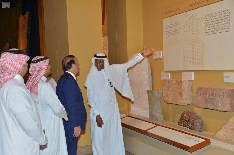 Rustom Al-Kubeissi, vice president of the National Heritage Sector at SCTH, handed over the documents to Iraqi Ambassador Dr. Qahtan Taha Khalaf, at a ceremony held at the National Gallery of King Abdulaziz Historical Center in Riyadh on Wednesday.