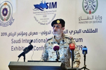 Chairman of the Forum's Committee Commodore Faisal Bin Mohammed Al-Ghamisi said the forum is set to discuss ways to guarantee the security and safety of sea lanes.