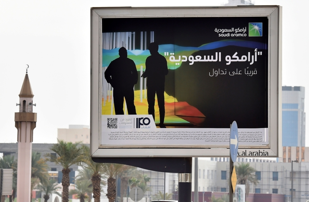 A billboard displaying an advert for Aramco is pictured in Riyadh on November 11, 2019. — AFP