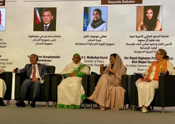 A session of the World Tolerance Summit in Dubai. — Courtesy photo