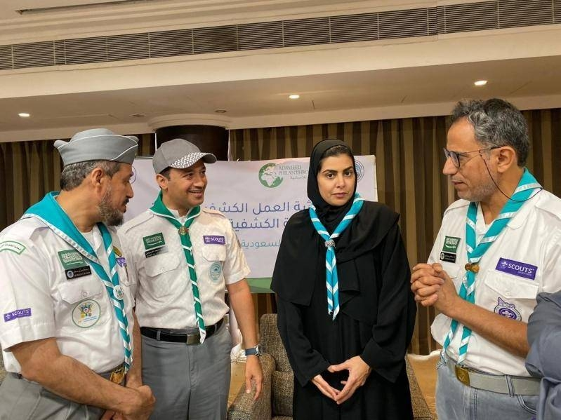 Princess Sama Bint Faisal Bin Abdullah has lauded the assistance being provided by the Kingdom to make scouts more beneficial and effective. — SPA