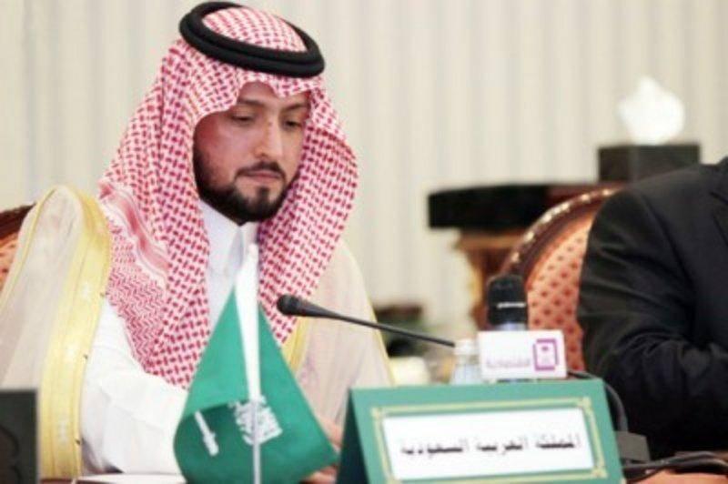 Prince Abdullah Bin Fahd