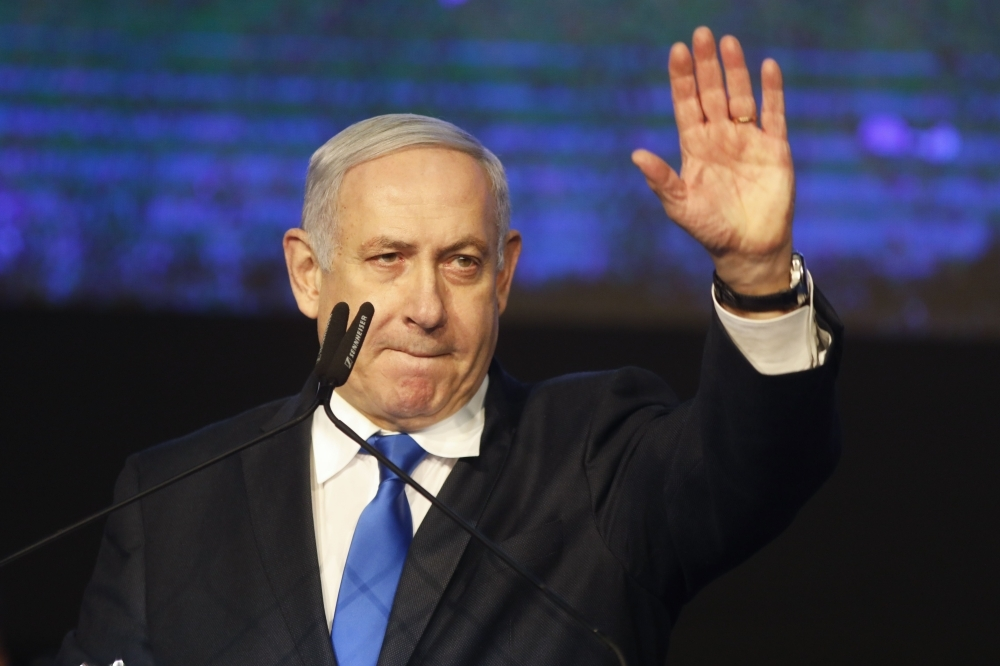Israeli Prime Minister Benjamin Netanyahu addresses supporters of his Likud party during a conference in the coastal city of Tel Aviv in this Nov. 17, 2019 file photo. — AFP