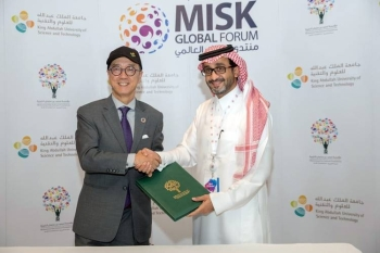 KAUST President Dr. Tony Chan and Misk Initiatives Center Chairman Bader Al Asaker sign an agreement to to further expand opportunities for collaboration between the two entities. — Courtesy photo