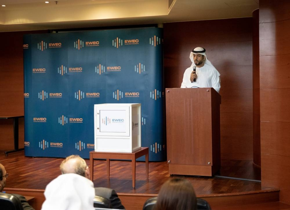 Acting Director Adel AlSaeedi from EWEC welcomes bidders at the Al Dhafra bid announcement