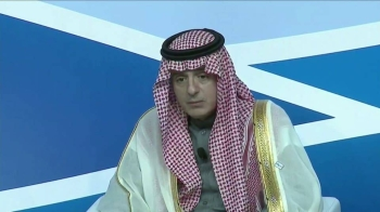 Minister of State for Foreign Affairs Adel Al-Jubeir speaking at the Mediterranean Dialogues Conference on the future of the Mediterranean here on Friday.