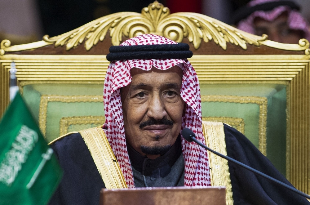 Custodian of the Two Holy Mosques King Salman attending the 40th Gulf Cooperation Council (GCC) summit held in Riyadh on Tuesday. — AFP