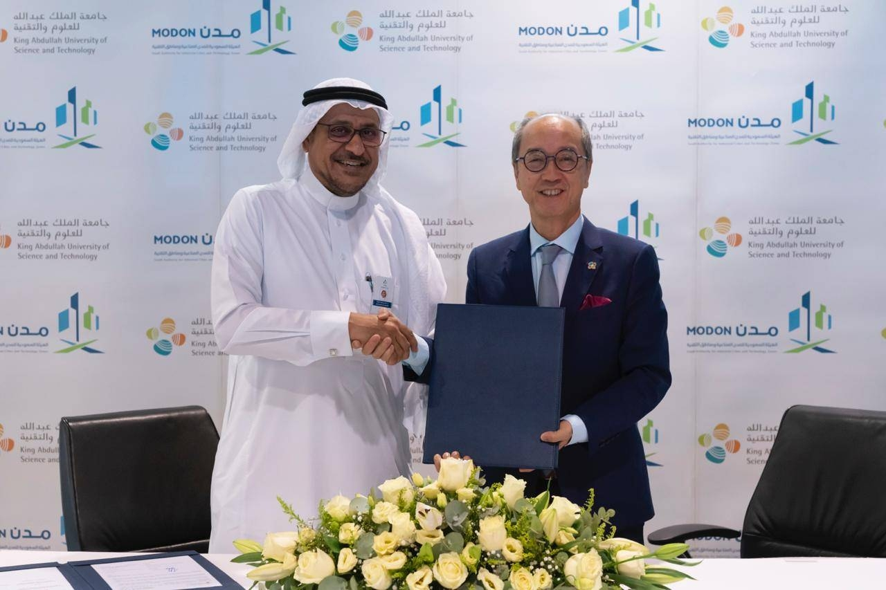 KAUST and MODON signed a memorandum of understanding (MoU) to establish a high-level framework for collaboration.