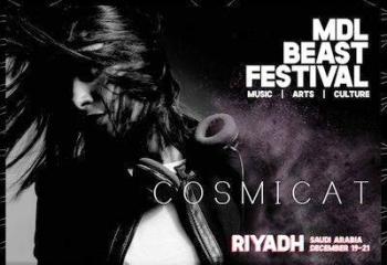 File photo of Saudi DJ Cosmicat.