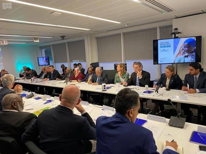 Dr. Abdullah Al-Rabeeah, advisor at the Royal Court and supervisor general of King Salman Humanitarian Aid and Relief Center, attends the High-Level Roundtable Meeting on Sudan Humanitarian Response Plan in London on Saturday. — SPA