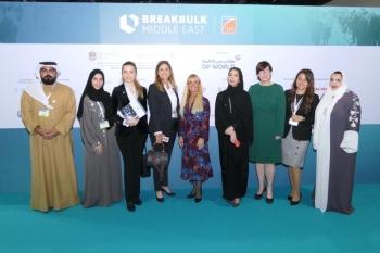 Women in Breakbulk group photo