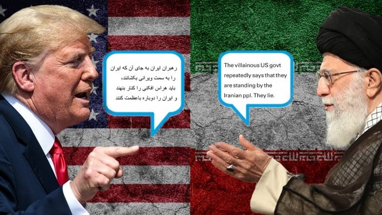 In a series of increasingly hostile and threatening exchanges, US and Iranian leaders have launched insults at each other and threatened military action as tensions on the ground show no sign of easing. — Courtesy photo