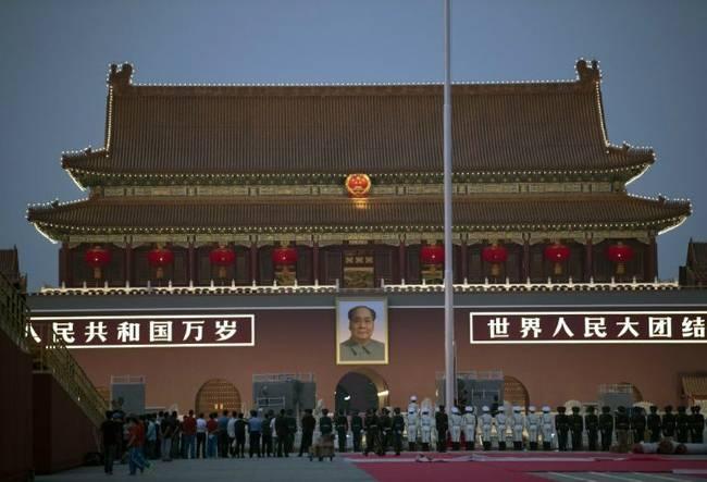 File photo of Beijing's Forbidden City.