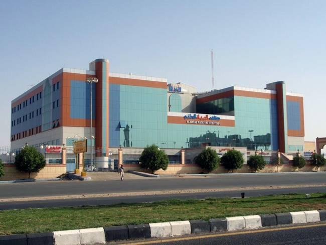 Al Hayat Hospital