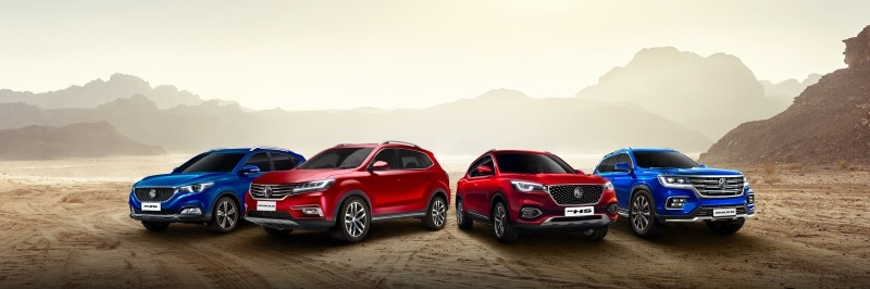 MG Motor model lineup