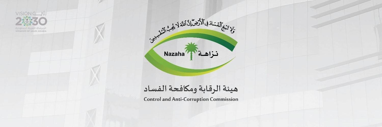 386 to be tried for alleged embezzlement of SR170 million