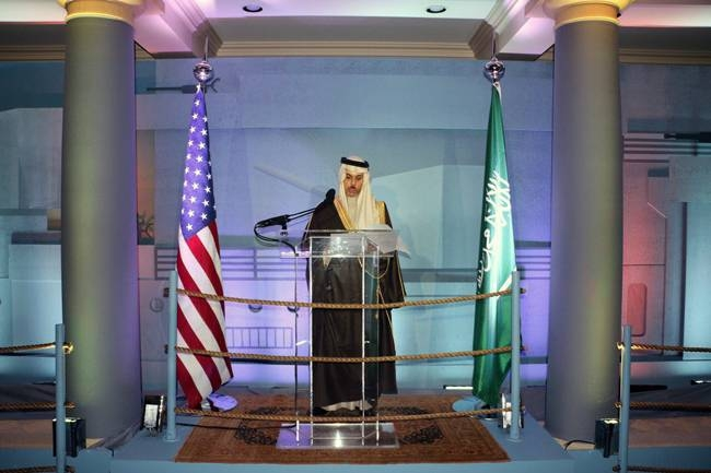 Foreign Minister Prince Faisal Bin Farhan speaking at the ceremony held in Washington to mark the 75th anniversary of the historic meeting between the late King Abdulaziz and former US President Franklin D. Roosevelt,