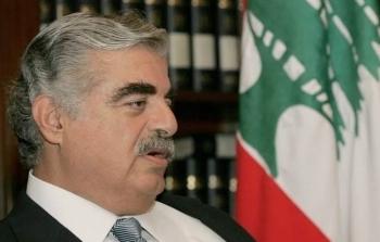 Rafik Al-Hariri