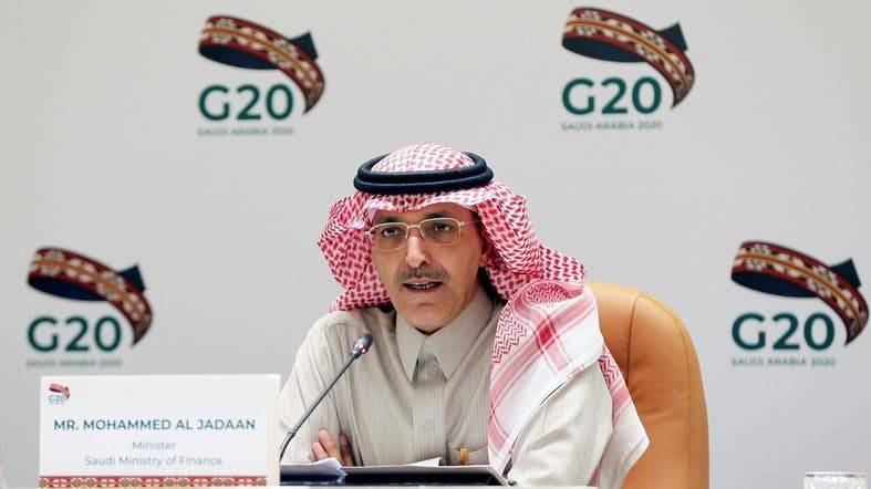 Saudi Arabia's Finance Minister Mohammad Al-Jadaan addressing the G20 meeting in Riyadh, Sunday. — Courtesy photo