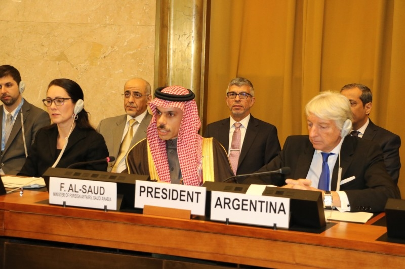 Minister of Foreign Affairs Prince Faisal Bin Farhan speaking at the Disarmament Conference in Geneva on Monday.