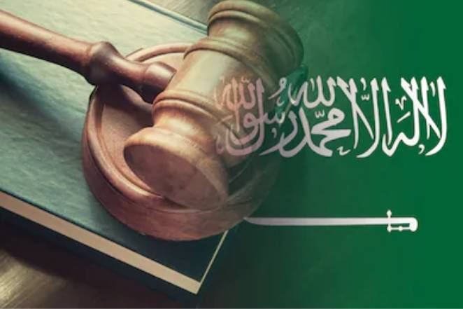 Saudi Arabia sentences 8 on charges of spying for Iran