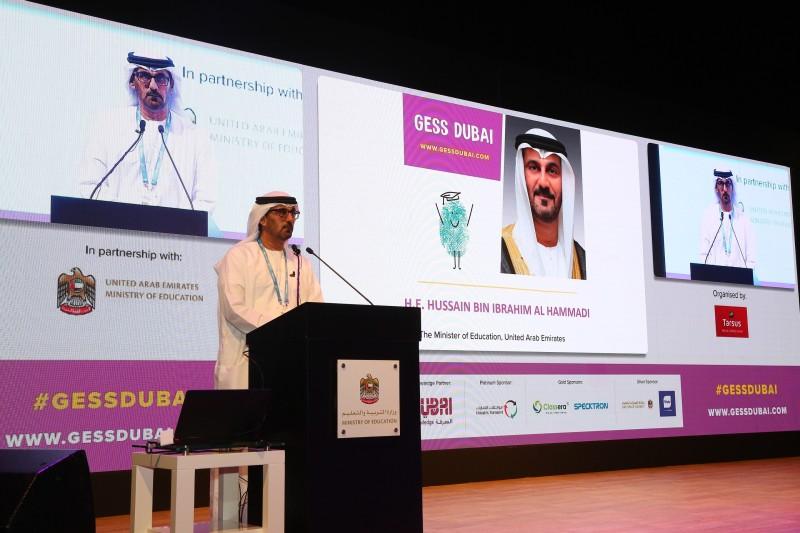 UAE to level up education initiatives, says minister.