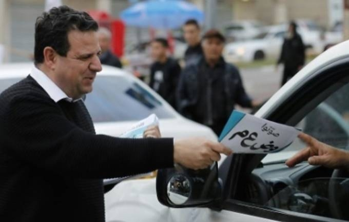 Leading Israeli Arab politician Ayman Odeh has made US President Donald Trump and his controversial peace plan the main target of his campaign for Tuesday's general election. — AFP