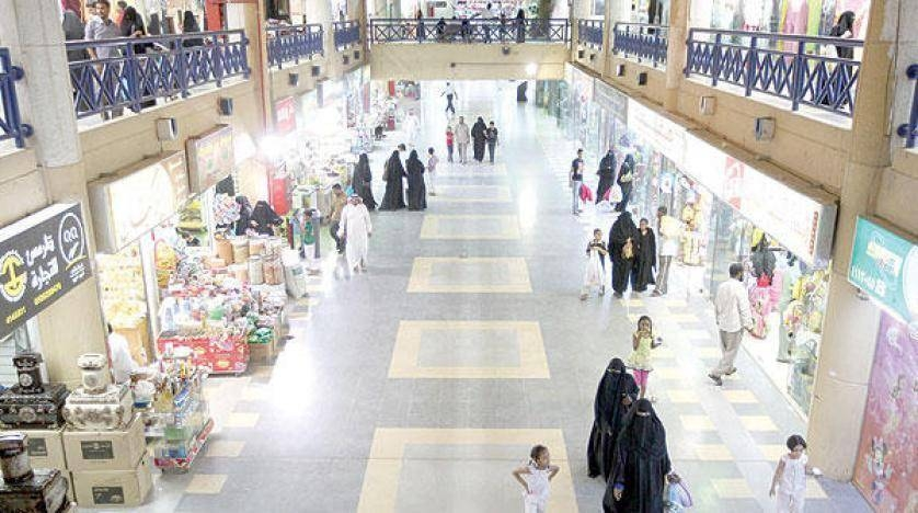 The ministry emphasized that the decision was taken to raise the percentage of Saudization in the labor market.